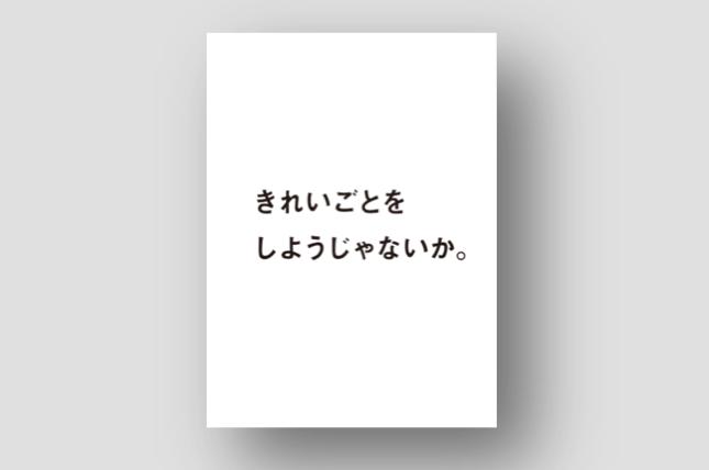 スクリーンショット 2016-08-01 11.39.38