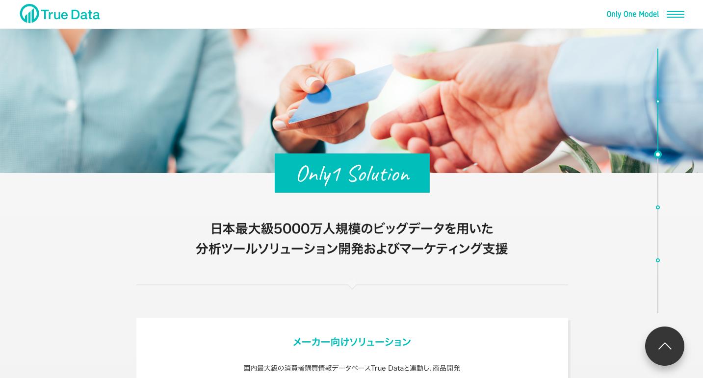 スクリーンショット 2018-05-08 14.04.45