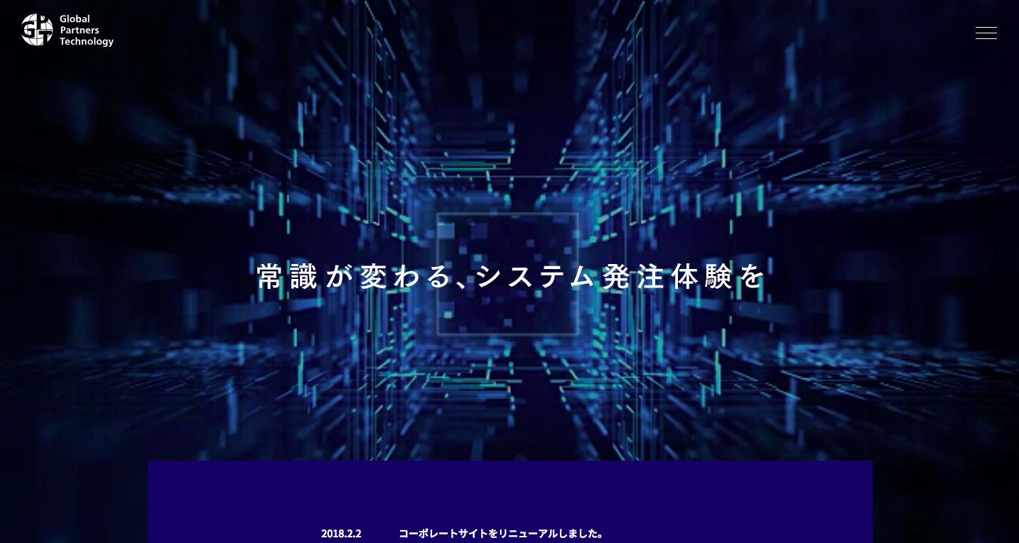 スクリーンショット 2018-05-24 13.54.06