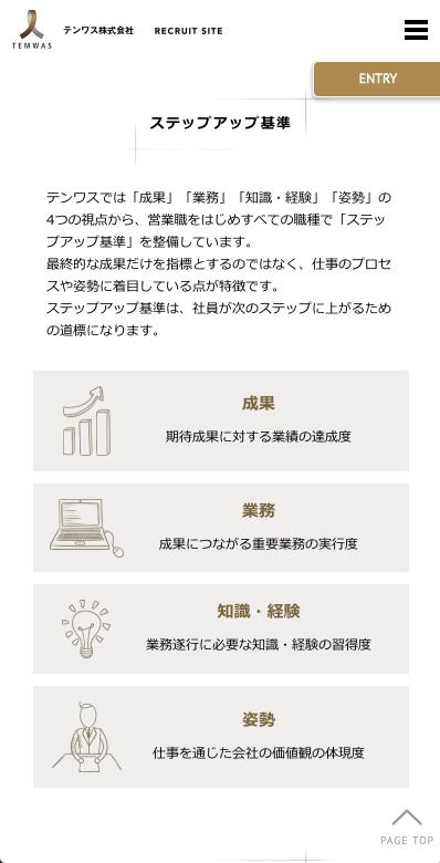 スクリーンショット 2018-06-26 11.44.18