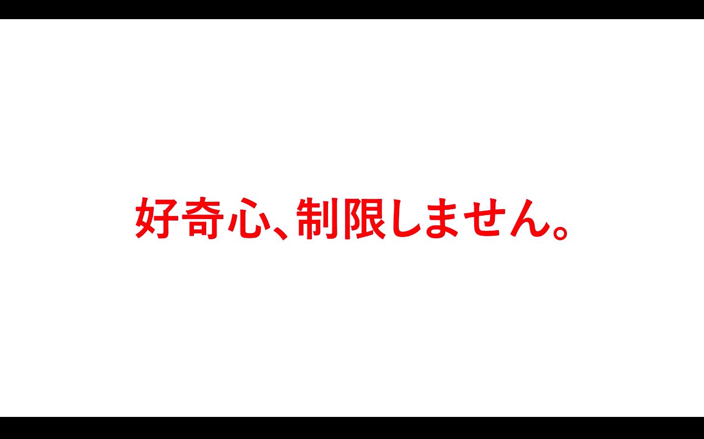 スクリーンショット 2018-06-26 16.04.48