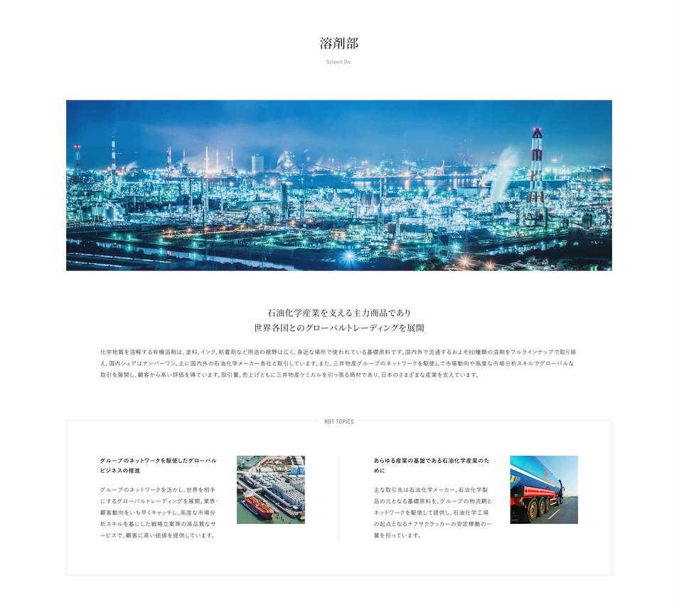 スクリーンショット 2019-03-14 20.57.50