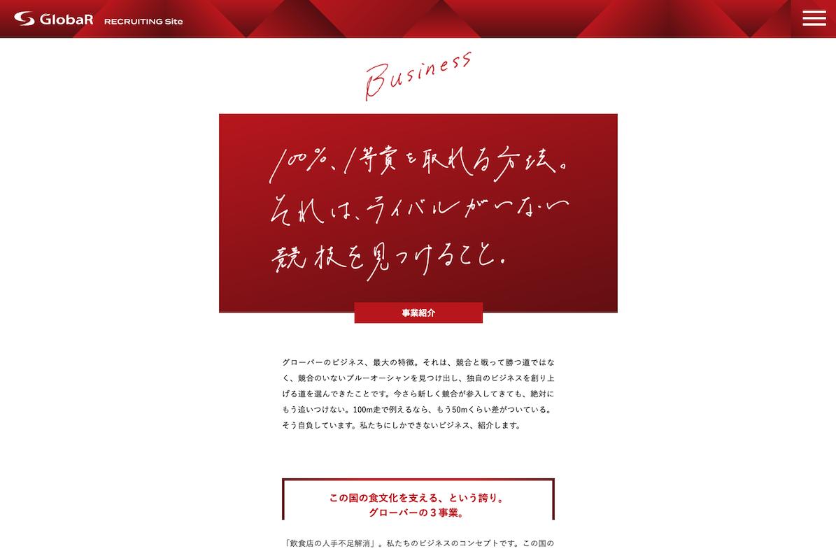 スクリーンショット 2019-05-02 11.31.51