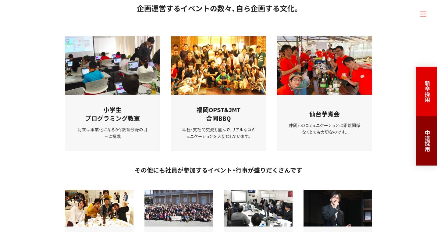 スクリーンショット 2020-02-10 15.09.08